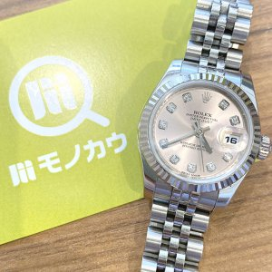東大阪のお客様からロレックスの腕時計【デイトジャスト】を買取