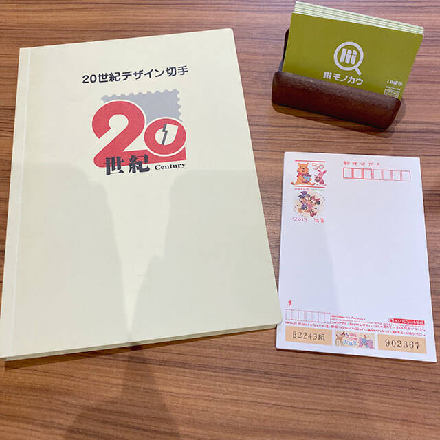 鶴橋のお客様から切手を買取_01