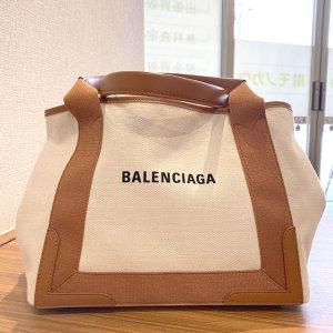 熊本のお客様からバレンシアガのバッグ【ネイビーカバス S】を買取