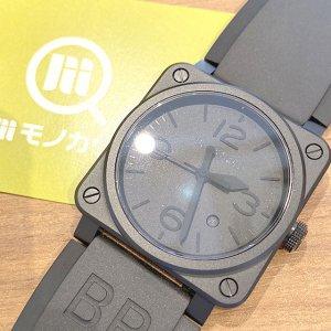 大阪のお客様からBell&Ross(ベル&ロス)の腕時計【PHANTOM(ファントム)】を買取