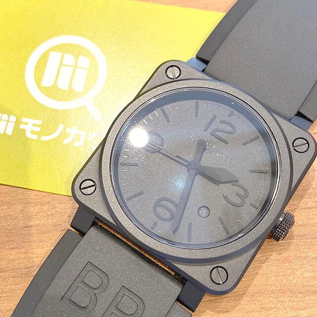 大阪のお客様からBell&Ross(ベル&ロス)の腕時計【PHANTOM(ファントム)】を買取_01