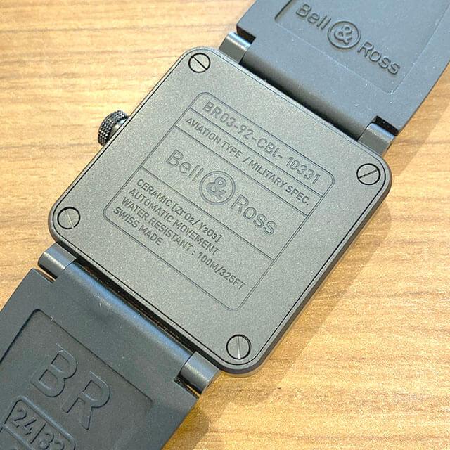 大阪のお客様からBell&Ross(ベル&ロス)の腕時計【PHANTOM(ファントム)】を買取_02