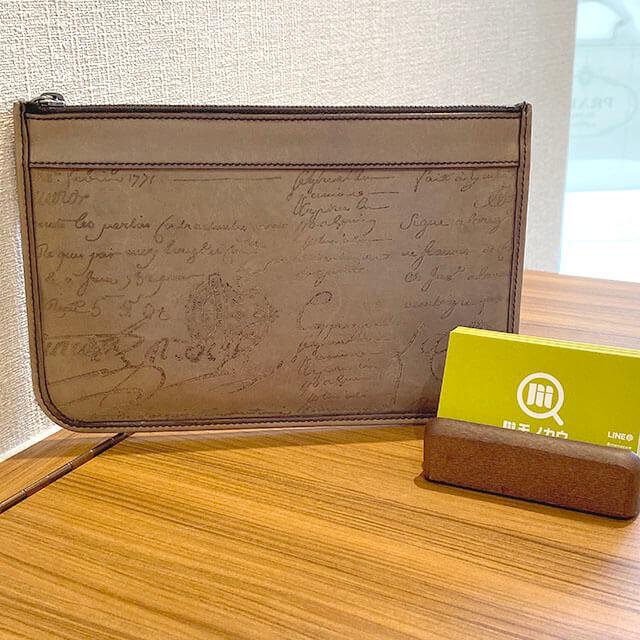熊本のお客様からベルルッティのカリグラフィのクラッチバッグ【TESORO】を買取_01