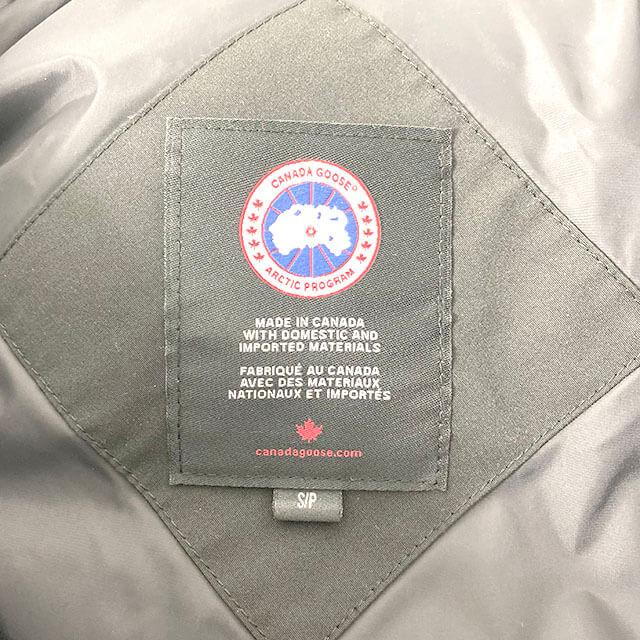 淡路のお客様からカナダグースのダウンジャケット【RUSSEL(ラッセル)】を買取_04