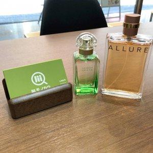 モノカウ心斎橋店にてシャネルとエルメスの使いかけの香水を買取