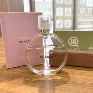 東大阪のお客様からシャネルの香水【CHANCE(チャンス)】を買取