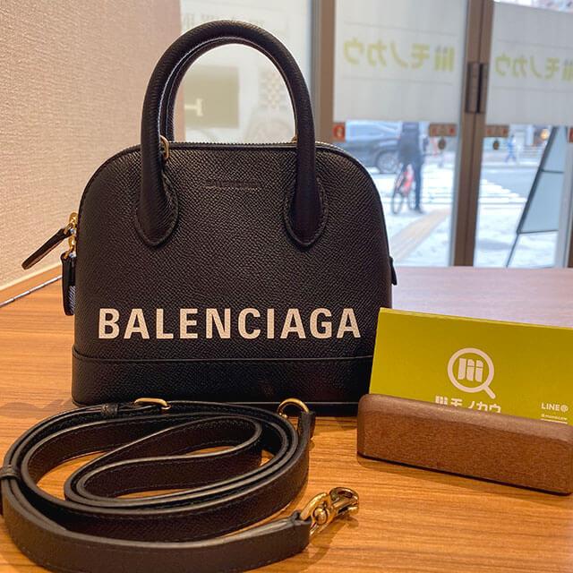 札幌のお客様からバレンシアガのバッグ【ヴィル トップ ハンドル XXS】を買取_01