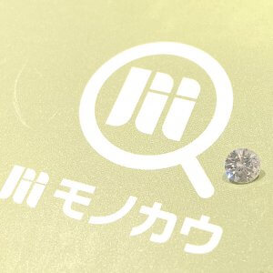 モノカウ緑橋店にて鴫野のお客様から【鑑定書なし】のダイヤモンドを買取