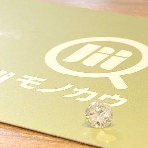 生野のお客様から0.3カラットのダイヤモンドの指輪を買取