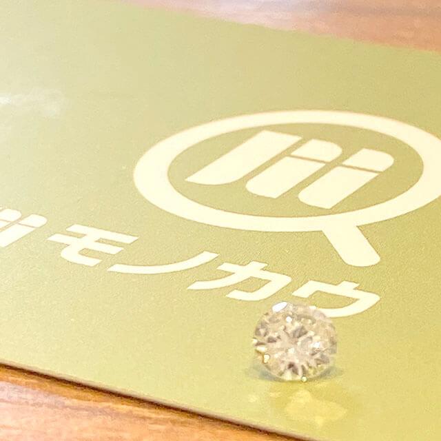 生野のお客様から0.3カラットのダイヤモンドの指輪を買取_01