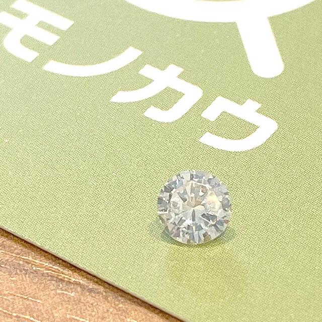生野のお客様から0.3カラットのダイヤモンドの指輪を買取_02