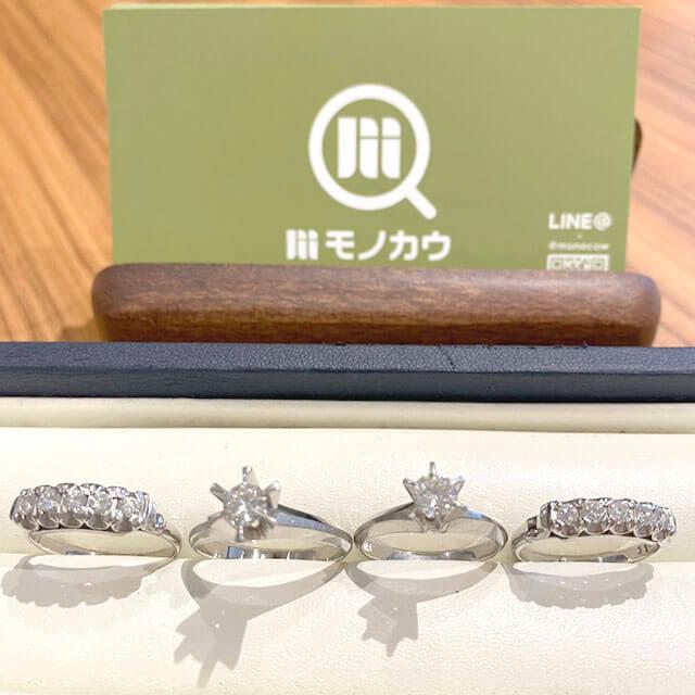 モノカウ玉造店にて今福鶴見のお客様からダイヤ入りの指輪を買取_01