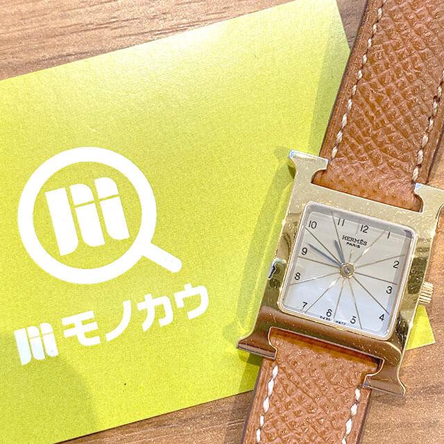 天王寺のお客様からエルメスの腕時計【Hウォッチ】を買取_01