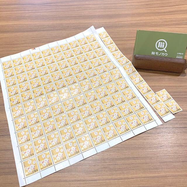 モノカウ緑橋店にて日本郵便の【84円切手】を買取_01