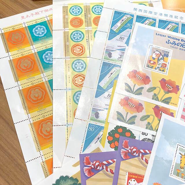 深江橋のお客様から日本郵便の切手を買取_02