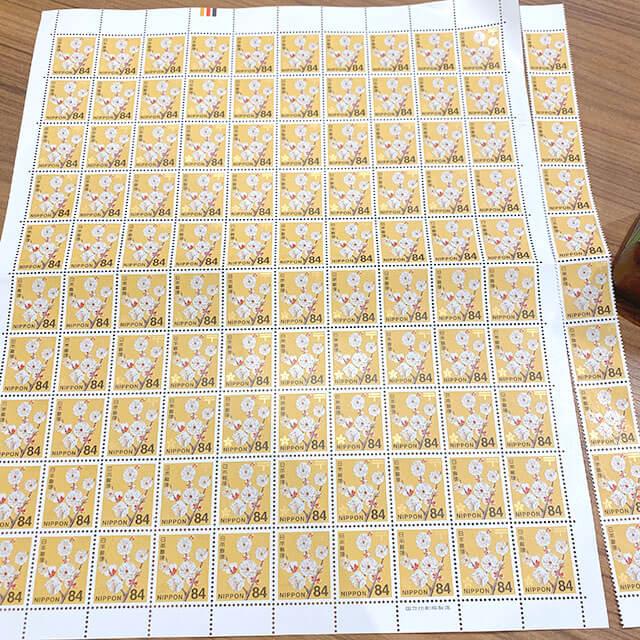 モノカウ緑橋店にて日本郵便の【84円切手】を買取_02