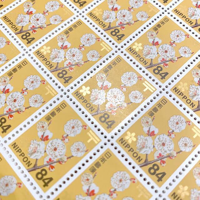 モノカウ緑橋店にて日本郵便の【84円切手】を買取_04