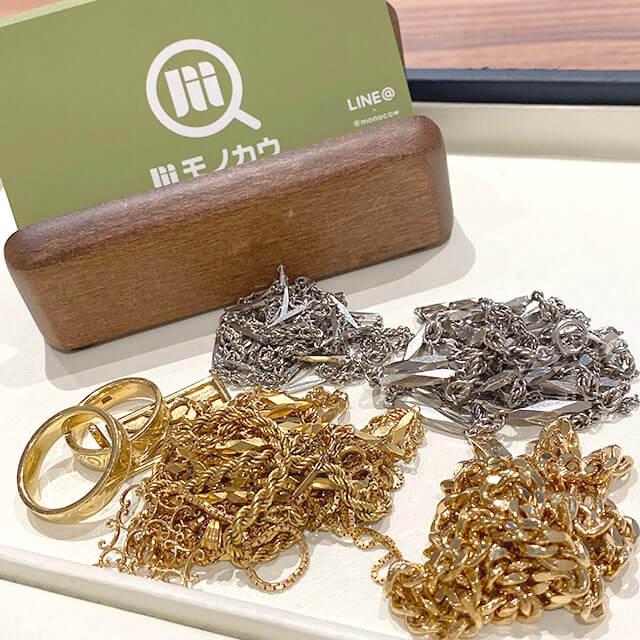 モノカウ玉造店にて今福鶴見のお客様から18金などの貴金属を買取_01