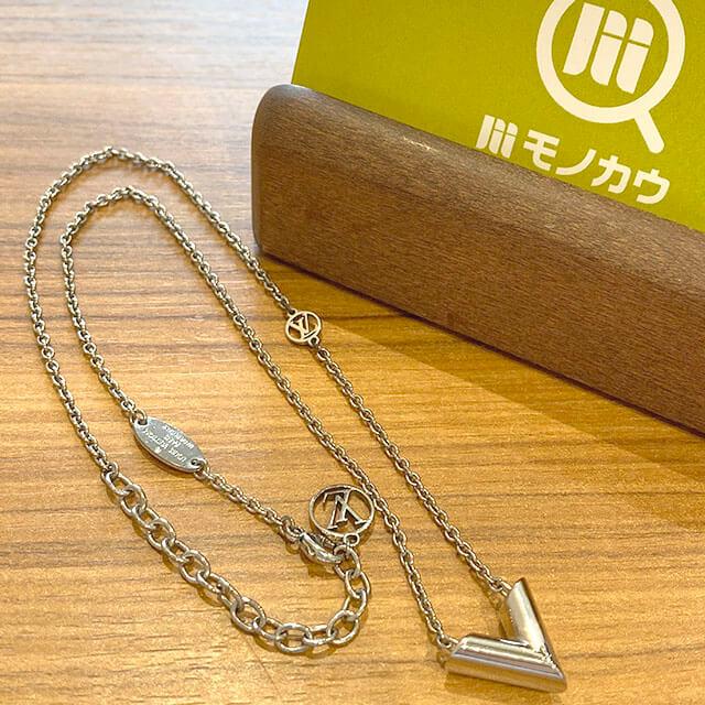 岡山のお客様からヴィトンのネックレス【エセンシャルV】を買取_01