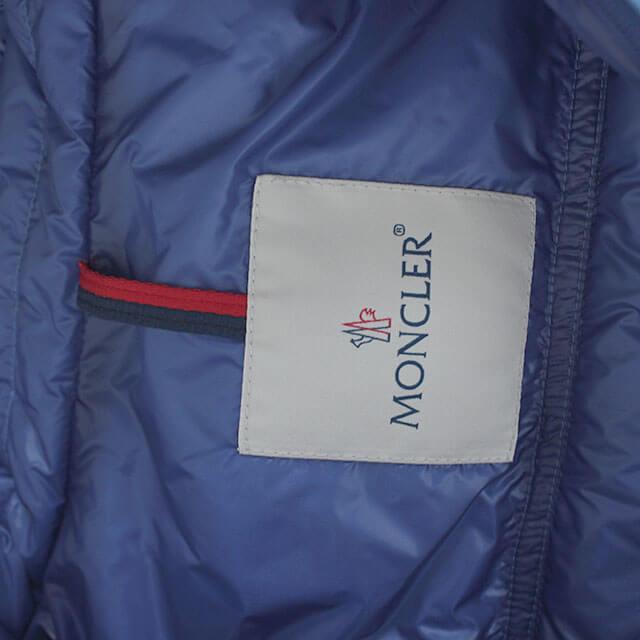 春日のお客様からモンクレールのダウンジャケット【Clovis(クロヴィス)】を買取_03
