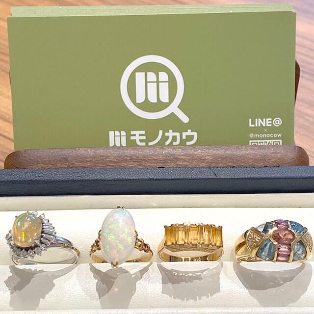 モノカウ玉造店にて今福鶴見のお客様から色石付きの指輪を買取_01
