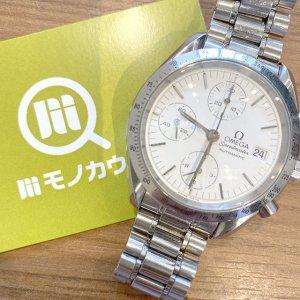 大阪のお客様からオメガの腕時計【スピードマスター クロノ】を買取