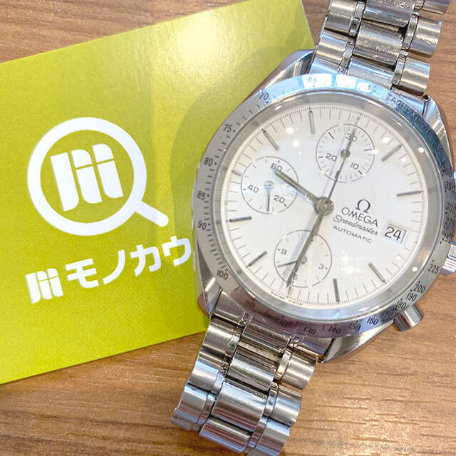 大阪のお客様からオメガの腕時計【スピードマスター クロノ】を買取_01