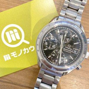 生野のお客様からオメガの腕時計【スピードマスター クロノ】を買取