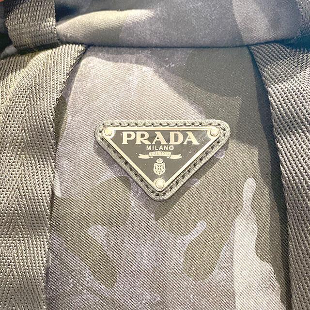 森ノ宮のお客様からプラダの迷彩柄(カモフラ柄)のバックパックを買取_03