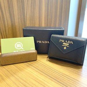 福島のお客様からプラダの財布【ミニウォレット】を買取