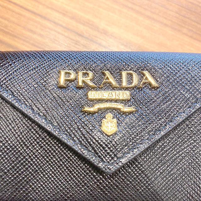 福島のお客様からプラダの財布【ミニウォレット】を買取_03