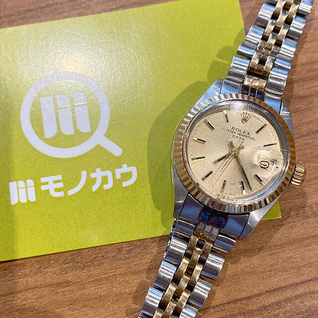 大阪のお客様から30年以上前の古いヴィンテージロレックスの腕時計を買取_01