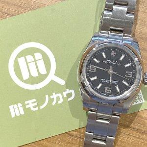 森ノ宮のお客様からロレックスの腕時計【オイスターパーペチュアル】を買取