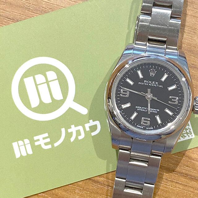 森ノ宮のお客様からロレックスの腕時計【オイスターパーペチュアル】を買取_01