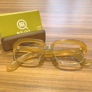モノカウ緑橋店にて鴫野のお客様から鼈甲(べっこう)の14金の眼鏡を買取