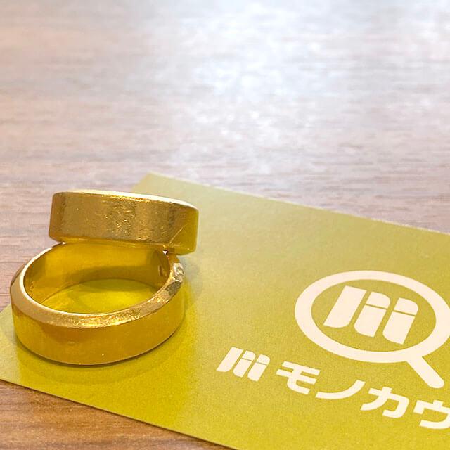 今里のお客様から24金(純金)の指輪を買取_01