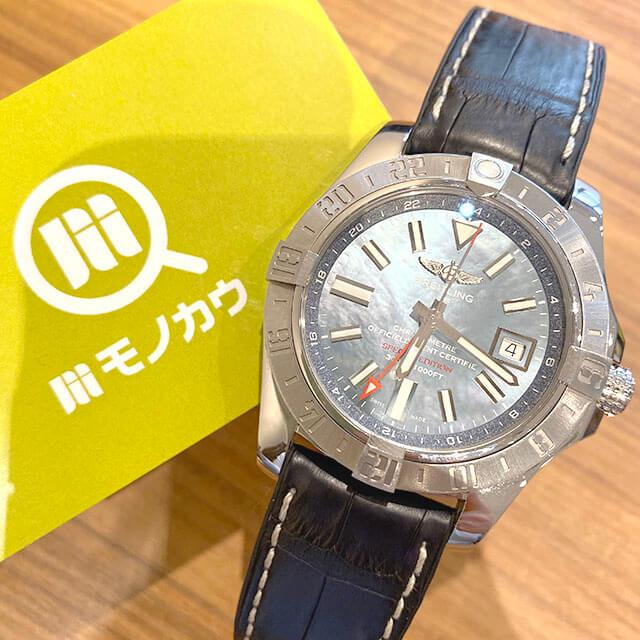 大阪市此花区のお客様からブライトリングの腕時計【アベンジャーII GMT】を買取_01