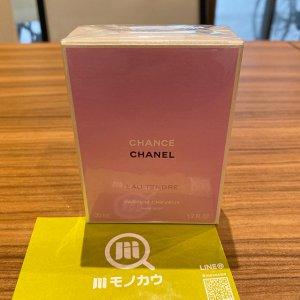 モノカウ玉造店にてシャネルのヘアミスト【チャンス】を買取
