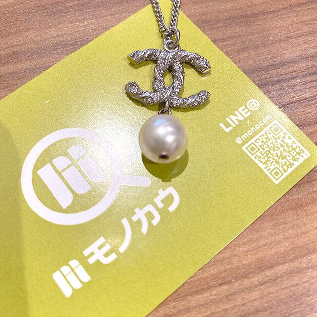 東大阪のお客様からシャネルの【パール ネックレス】を買取_01