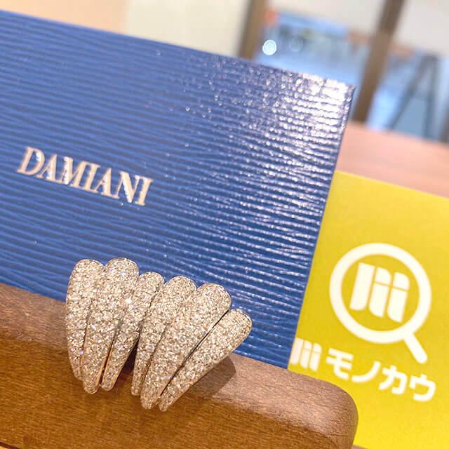 大阪のお客様からダミアーニの【パヴェダイヤ イヤリング】を買取_01