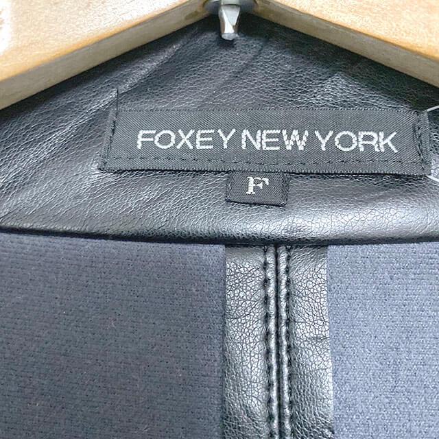 谷町六丁目のお客様からフォクシーニューヨークのコートを買取_03