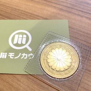 神戸市垂水区のお客様から【10万円金貨】を買取