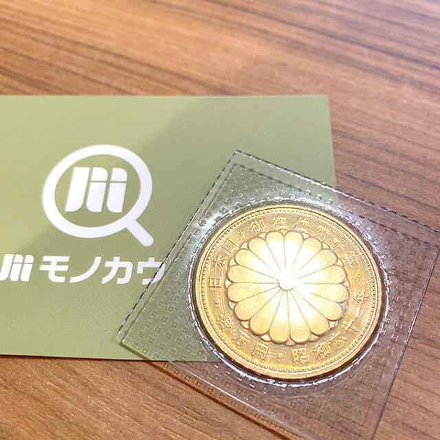 神戸市垂水区のお客様から【10万円金貨】を買取_01