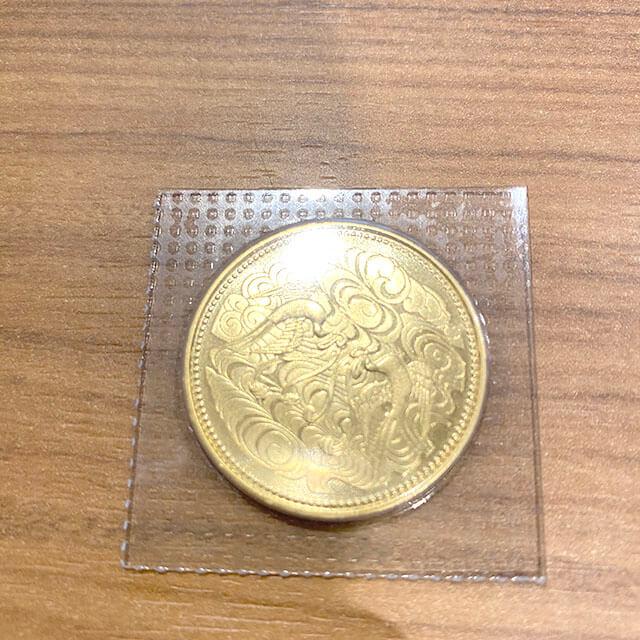 神戸市垂水区のお客様から【10万円金貨】を買取_02