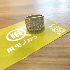 我孫子のお客様から18金の指輪を買取