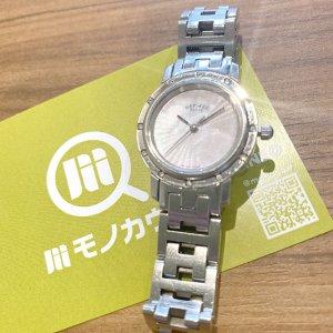 我孫子のお客様からエルメスの腕時計【クリッパー】を買取