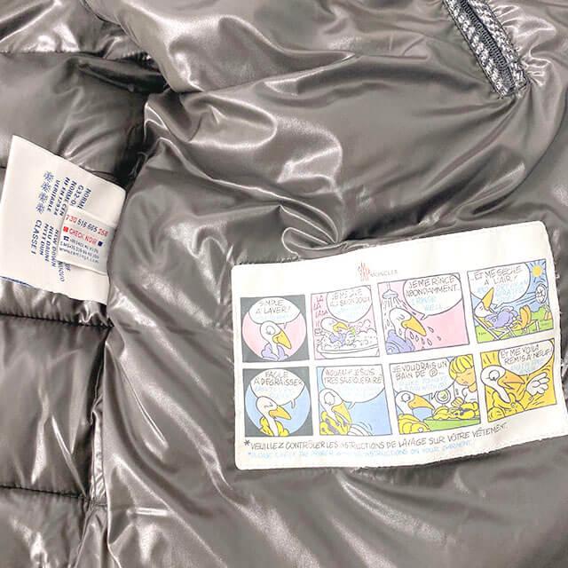 茨木のお客様からモンクレールの並行輸入のダウンジャケット【FLORIAN(フロリアン)】を買取_03