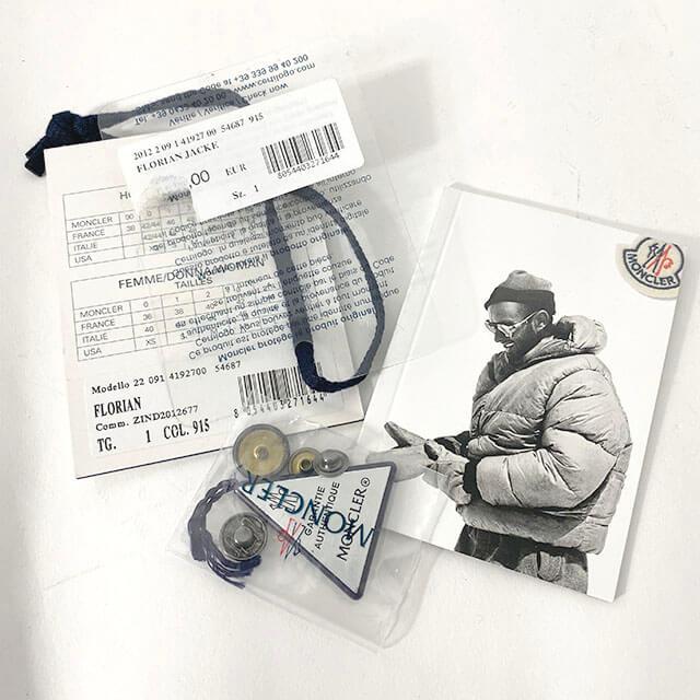 茨木のお客様からモンクレールの並行輸入のダウンジャケット【FLORIAN(フロリアン)】を買取_04