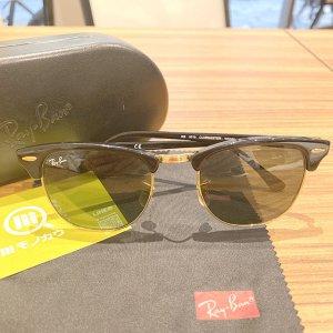 深江橋のお客様からレイバンのサングラス【クラブマスター】を買取