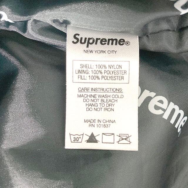 モノカウ心斎橋店にてシュプリームの【17AW Hooded Logo Half Zip Pullover】を買取_04